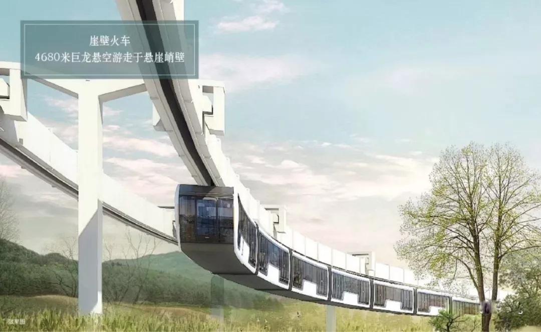 玻璃幕墙将运用在绝壁空轨火车、360度悬空