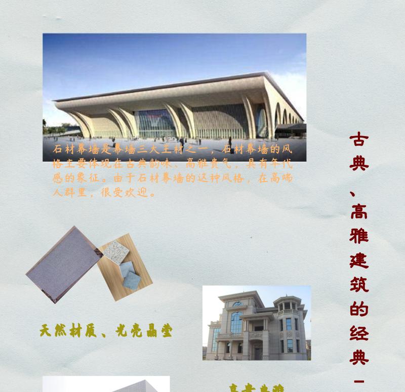 深圳幕墙公司-中东幕墙