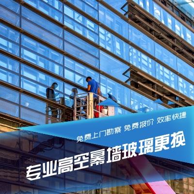 深圳幕墙玻璃维修更换-中东幕墙