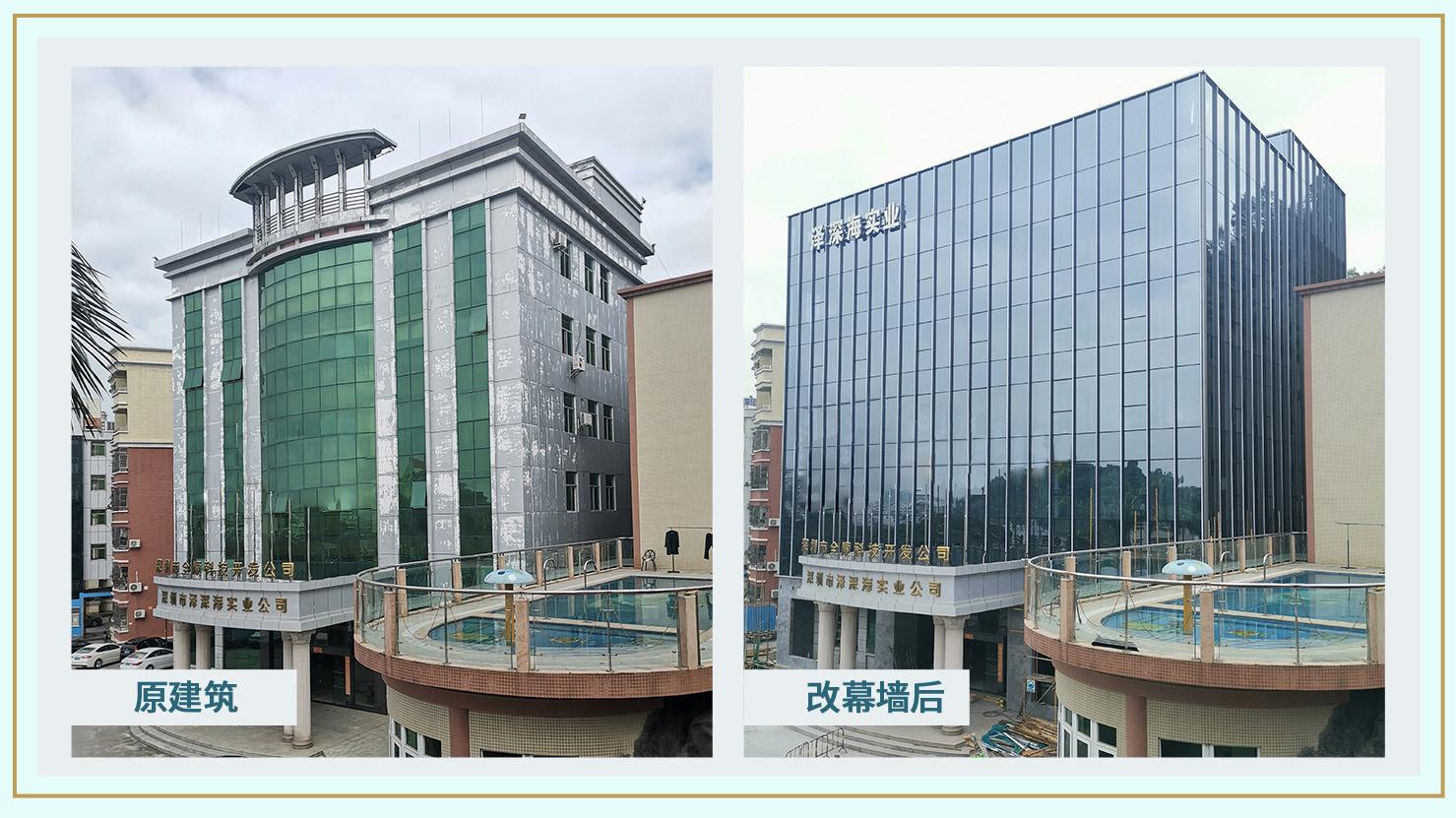 在建筑中它可占有很大成分【玻璃钢】