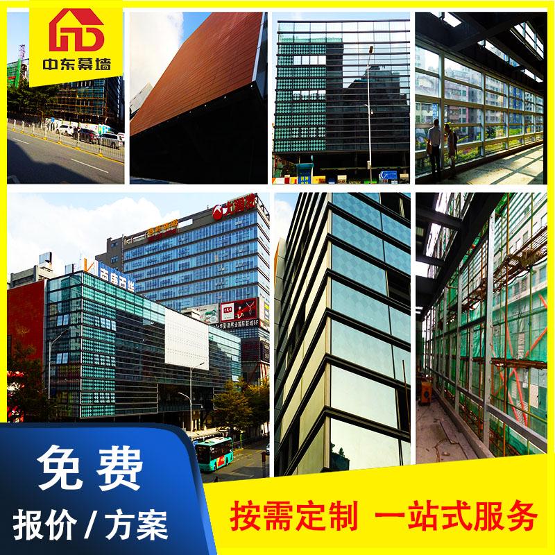 广东深圳幕墙公司_25年幕墙设计|幕墙施工_中东幕墙
