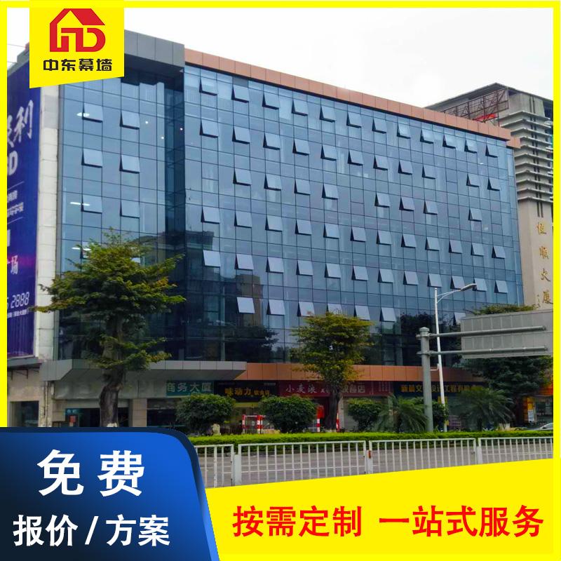深圳幕墙公司排名_ISO9001质量把控,造精品幕墙工程