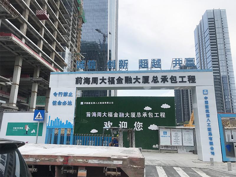 深圳中东幕墙携手中建共筑单元式幕墙工程_争创一流幕墙工程公司
