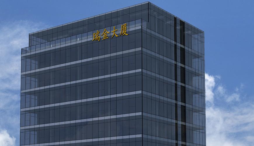 长安瑞金大厦玻璃幕墙