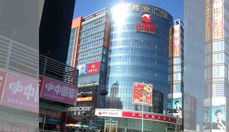 民治大润发商业大厦玻璃铝板幕墙