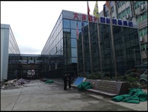 深圳福永大族激光智能装配集团玻璃幕墙工程