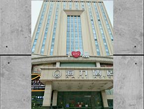 东莞海力酒店玻璃幕墙维修